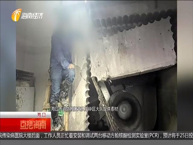重墙卡住工人手指 消防顶升墙体救援