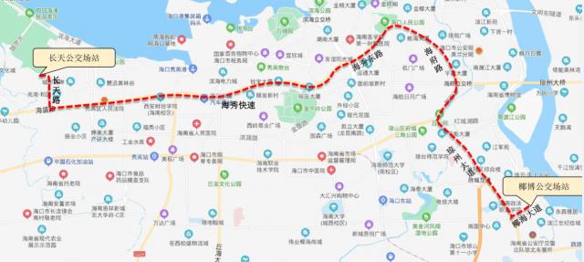 5日起,海口新增1条 优化调整9条公交线路