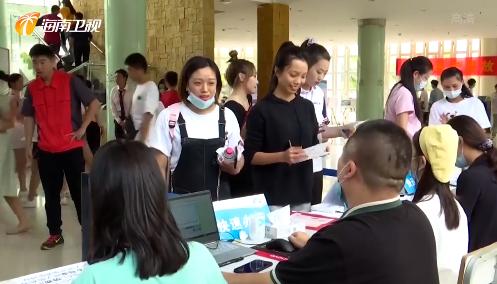 海南:订单式人才培养 蓄能自贸港建设