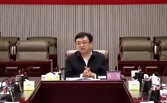 冯飞主持召开省政府常务会议 研究部署2021年省政府重点工作任务分工等