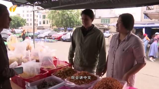 """外国人的中国年:""""洋女婿""""凯利 说海南话 做文昌鸡 想做地道海南人"""