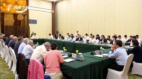 15名院士为三亚建言献策 助力经济发展转型升级