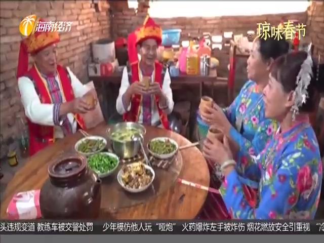 琼味春节 长调短调唱响新年