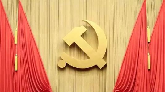 """""""中国共产党的故事""""新疆专题宣介会在乌鲁木齐举行"""