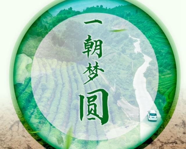 """新华网评:千年一跃,将""""句号""""画圆"""