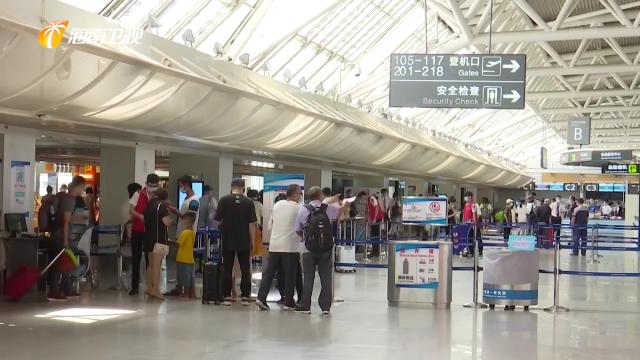春节黄金周全国三个机场执飞率超50% 三亚凤凰机场和海口美兰机场位列其中