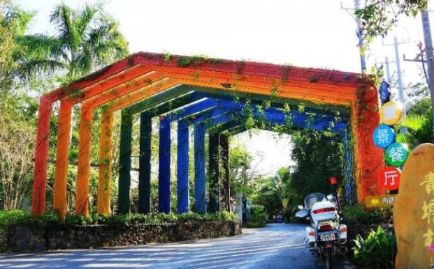 海南三亚:美丽乡村入画来