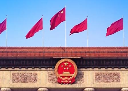第1视点 习近平:铸牢中华民族共同体意识
