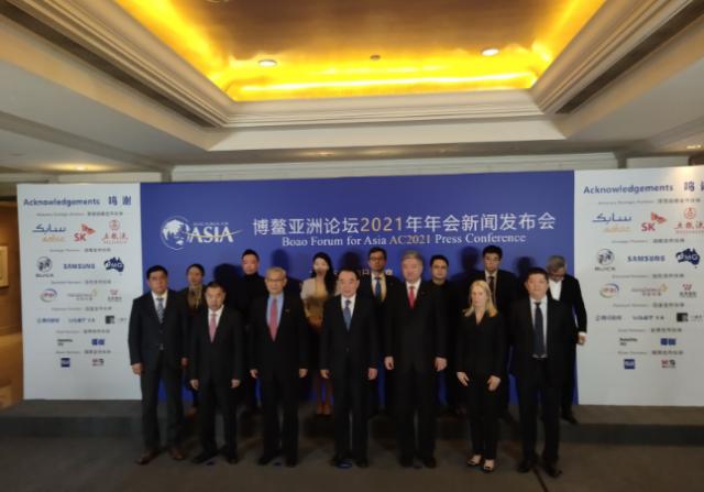 博鳌论坛秘书长:中国领导人将出席博鳌论坛2021年年会开幕式
