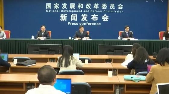 重大政策红利!国家发改委、商务部发布支持海南自贸港建设放宽市场准入特别措施