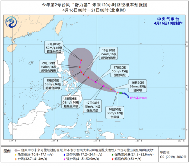"""台风""""舒力基""""加强为台风级!未来海南天气会是……"""