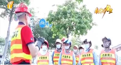"""奋斗的力量 陈清琪——挑战命运的""""城市清道夫"""""""