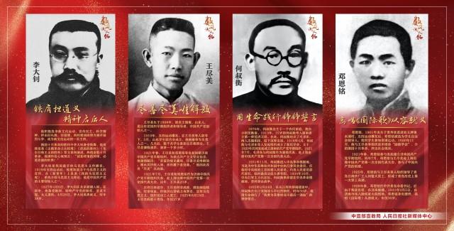 优秀共产党员的光辉形象和感人事迹