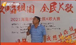 """""""唱支山歌给党听·一首歌一座城 """"系列活动之红歌嘹亮(15)——重庆教师献唱《没有共产党就没有新中国》"""