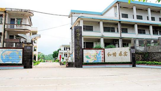 关注!2021年海南省普通高中学校录取最低控制分数线出炉!
