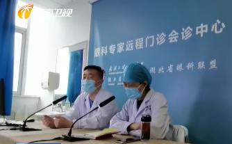 海南:县域医共体试点取得明显成效  进一步提升医疗服务水平