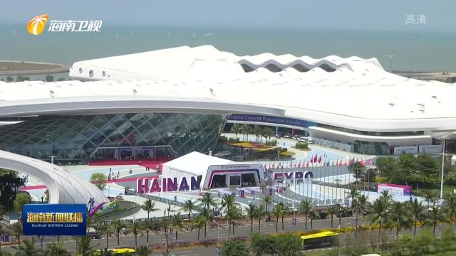海南:加快推进签约项目落地 持续扩大对外开放