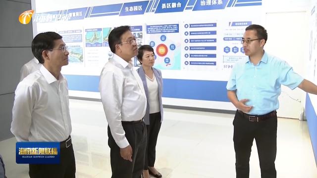 冯飞在海南陵水黎安国际教育创新试验区调研时指出:加快推进项目建设 打造特色优势学科