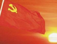 """  """"唱支山歌给党听·小小红心咏向党""""—— 海南省少儿民歌文化季活动正式启动"""