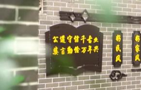 """奋斗在海南 不负青春丨广播找人:20年啦,""""小朋友们""""还好吗?"""