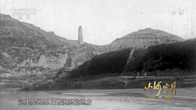 《山河岁月》 第三十二集 宝塔山下