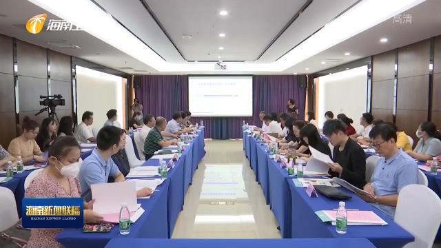 海南:研讨建设国际化语言环境 培养本土外语人才