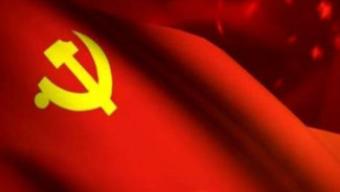 红色血脉——党史军史上的今天|9月23日 琼崖起义