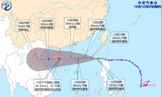 滚动 | 海南防汛防风Ⅱ级应急响应降为Ⅲ级应急响应