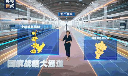 坐着高铁看中国丨8分钟带你了解8条铁路线