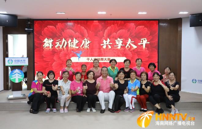 70支队伍!新中国成立70周年她们选择用广场舞来庆祝