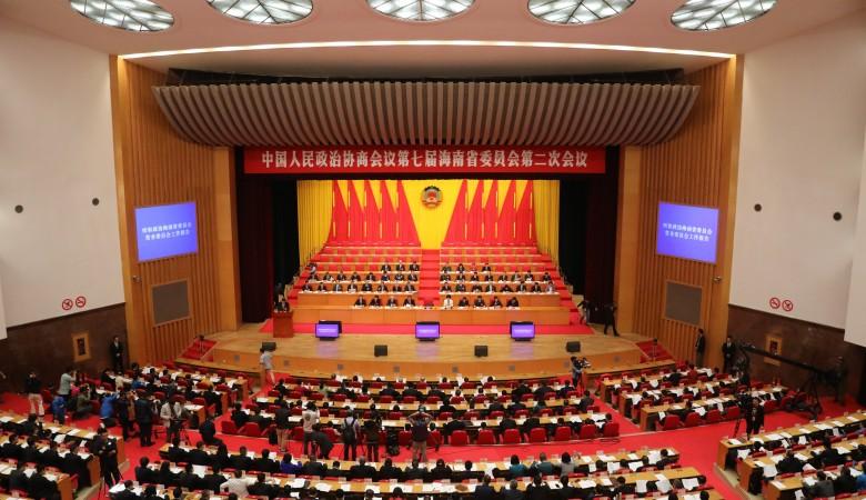 政协第七届海南省委员会第二次会议隆重召开