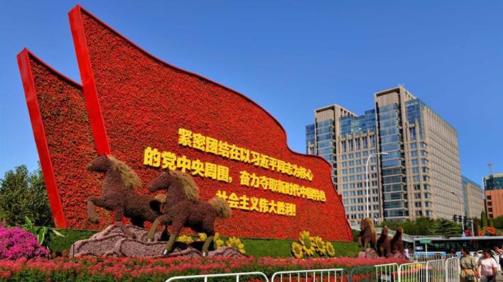 北京:12处立体花坛扮靓长安街